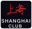 Shanghai Club Edinburgh | Book Guestlist Here