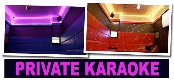 Private Karaoke Rooms Bristol